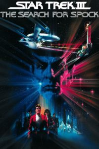 "Poster for the movie ""Star Trek III: The Search for Spock"""